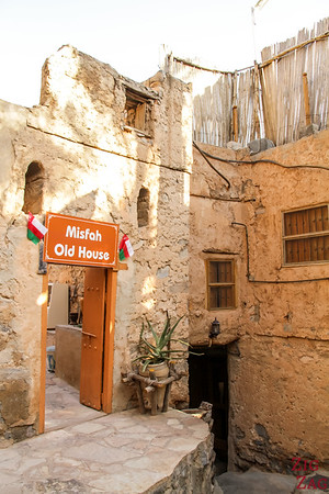 Entrance - Misfah old house - Misfat Al Abriyeen - Oman
