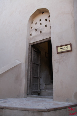 Nizwa Fort, Oman - tower entrance