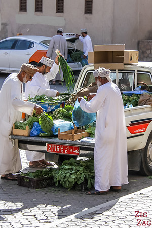 Nizwa Souq, Oman - selling vegetables outside