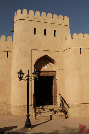Section of the Nizwa Souq