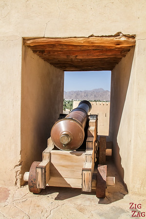 Nizwa Fort, Oman - canon