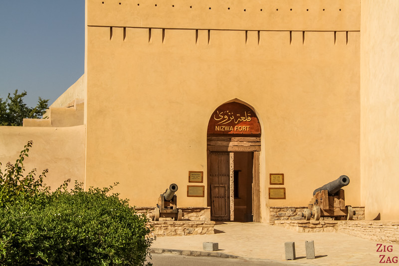 Nizwa Fort, Oman - entrance