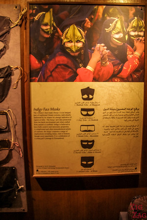 Nizwa Fort, Oman - Face Mask exhibit