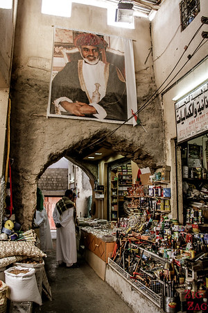 Traditioneller Nizwa Souk 1