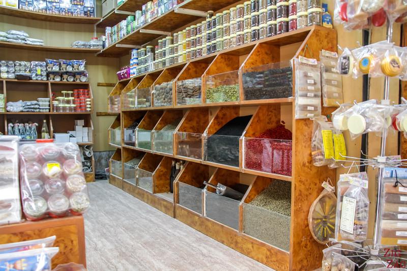 Nizwa Souq, Oman - spices