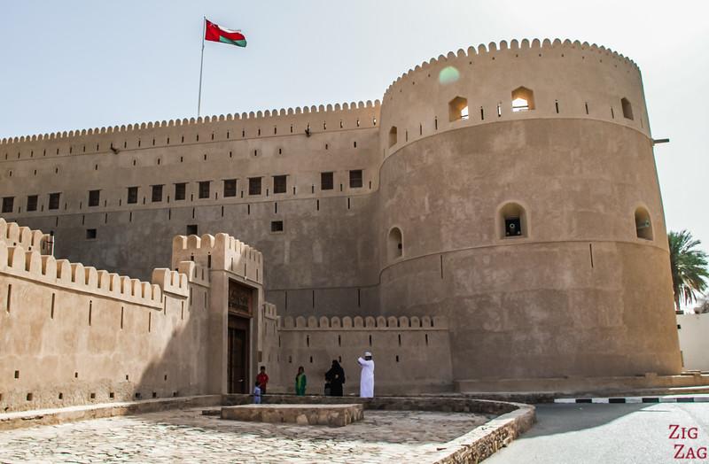 Al Hazm Castle Oman Rustaq Loop