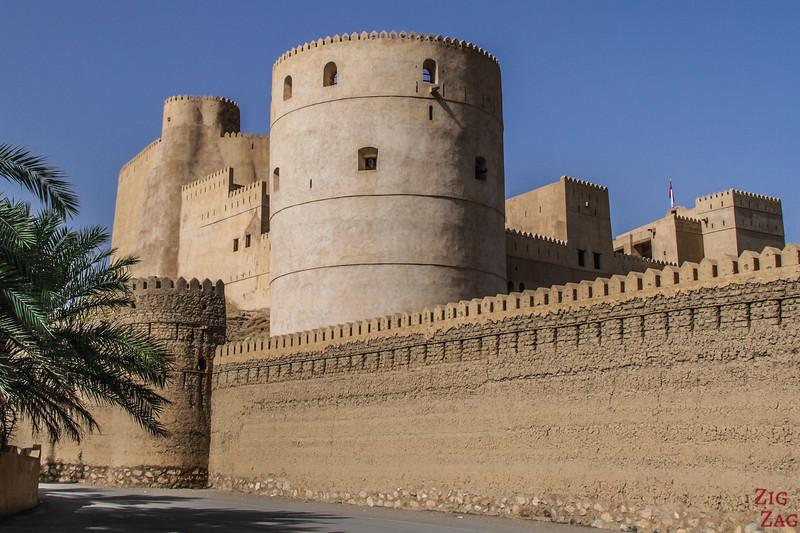 Oman Forts - Rustaq Fort