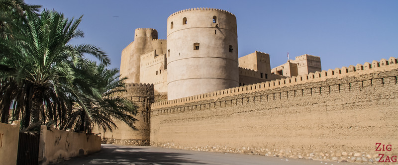 Rustaq Oman - the fort
