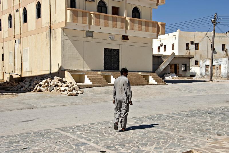 Plaza, Mirbat