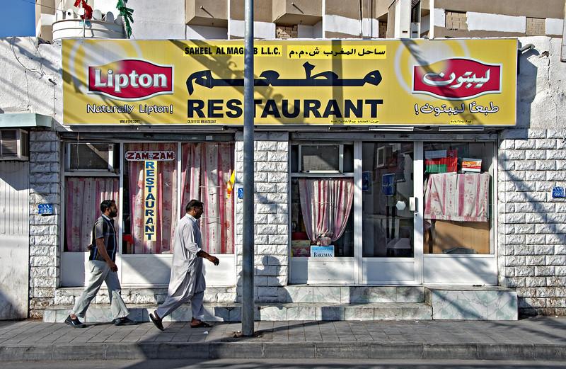 Zam Zam Restaurant, Mutrah