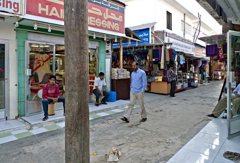 A street in the souk, Salalah.