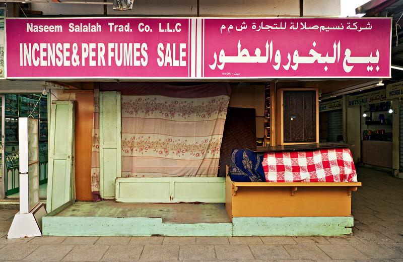 Closed shop in the souk, Salalah.