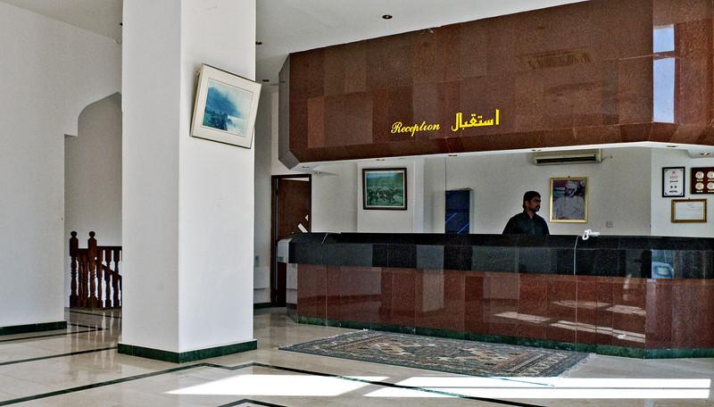 Reservation desk, Salalah Hotel.
