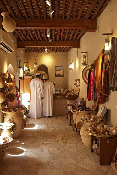 Gift Shop, Nizwa Fort