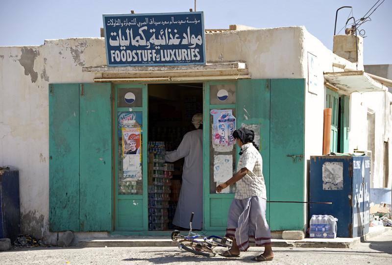 """Foodstuff & Luxuries"" store, Mirbat."