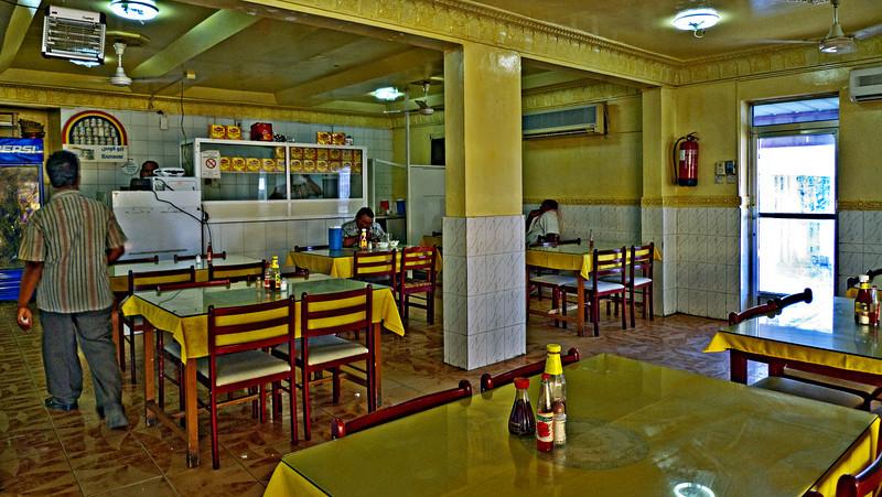 Restaurant interior, Sur