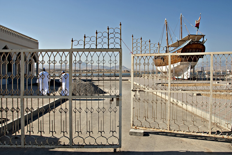 Entrance gate to large dhow on display, Sur.