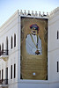 Portrait of the Sultan on the side of a public building.