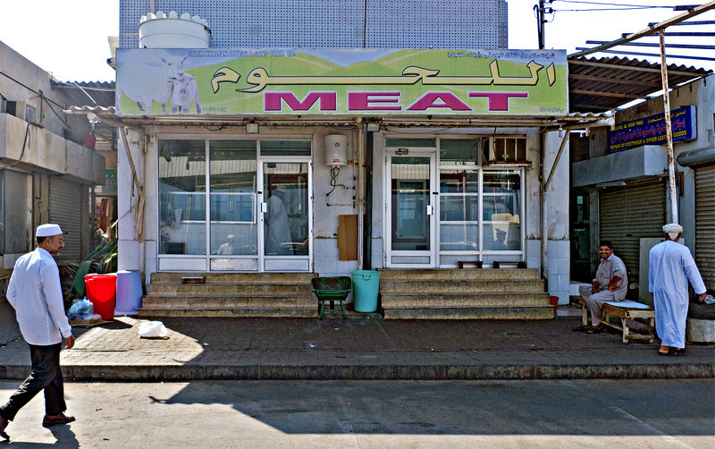 Meat store, the souk, Seeb.