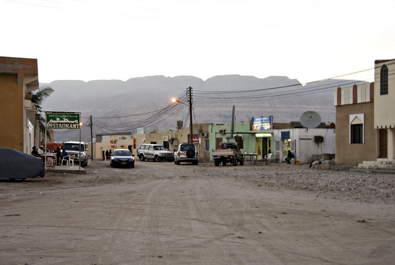 The village of Hasik, on the coast south of Salalah, at dusk.