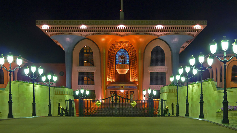 Nighttime view of the central structure of the extensive Sultan's Palace, in Muscat