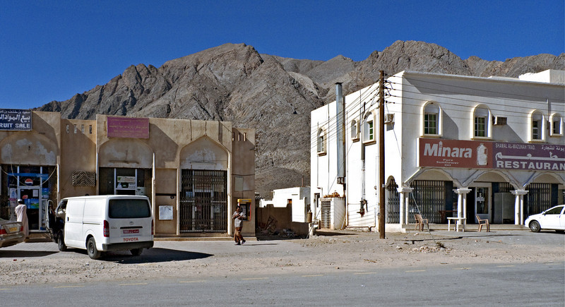 Restaurant along the road to Nizwa.