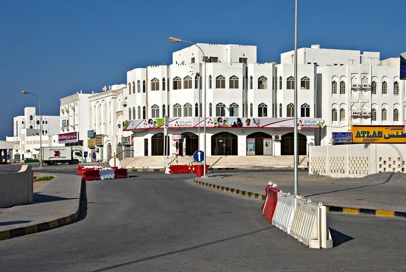 Bank Muscat, Sur.
