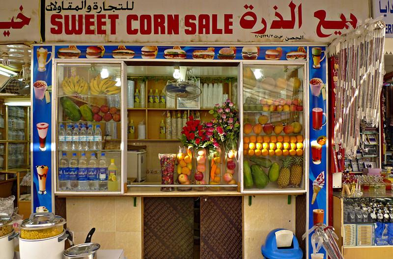 Shop in the souk in Salalah.