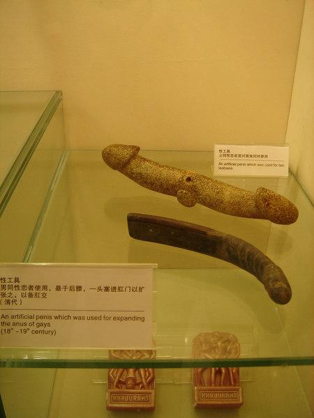 shanghai sex museum