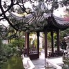 Chinese garden - Portland, OR
