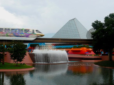 Epcot grounds