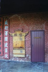 oroville chinese tmple0004