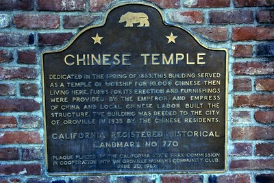 oroville chinese tmple0001