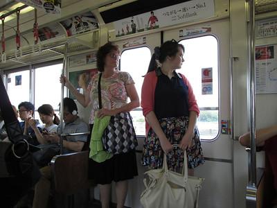 Osaka, Japan - Trip to Farmhouse Park