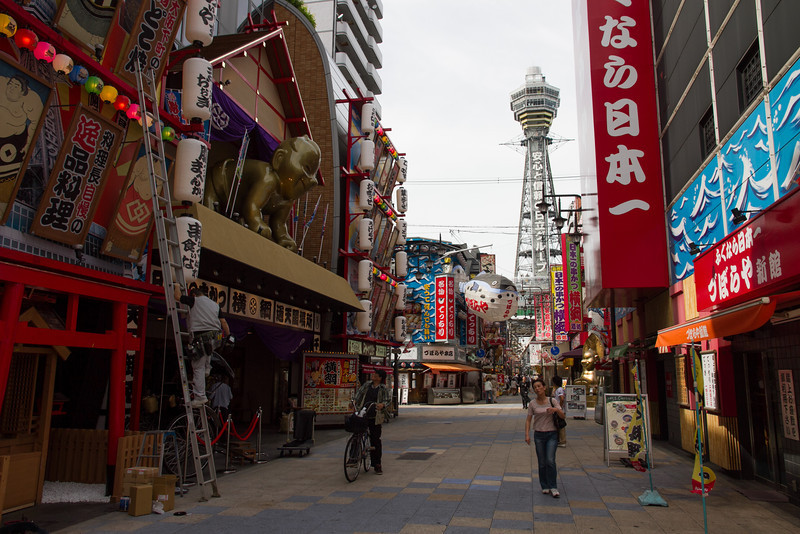 Osaka's notorious Shinsekai nighlife district, much like Shinkjuku in Tokyo.