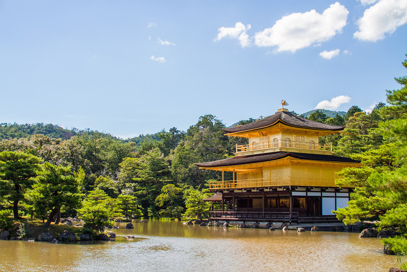 "Kinkakuji Shrine, the famous ""golden pavillion"""