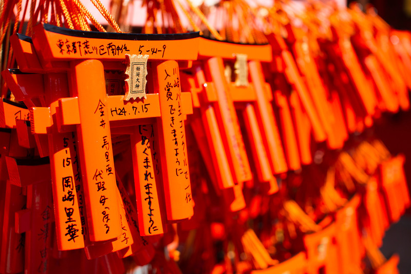 Not suprisingly, the ema prayer tablets are shaped like torii gates.
