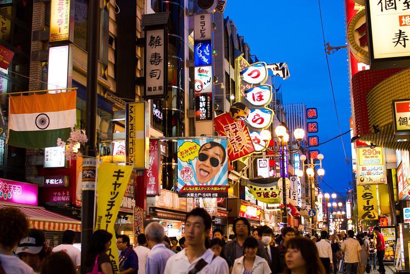 Dontonbori in Osaka is crammed with amazing restaurants and hungry customers