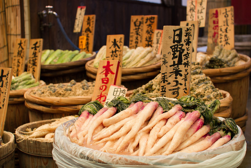 Strange pickled vegetables for sale at Nishiki market