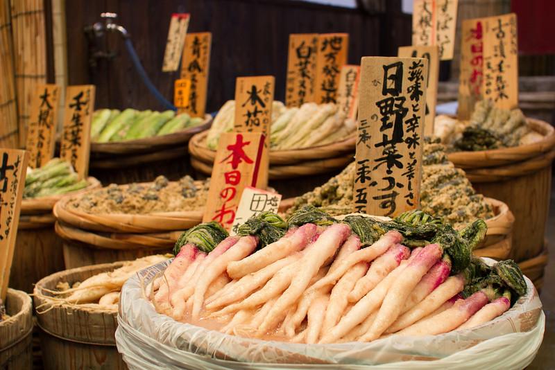 Strange pickled vegetables for sale at Nishiki market