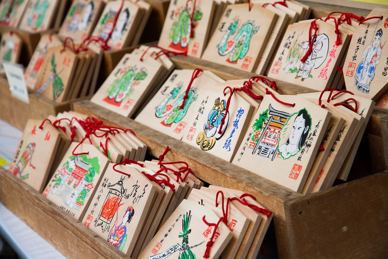 Colorful ema prayer tablets