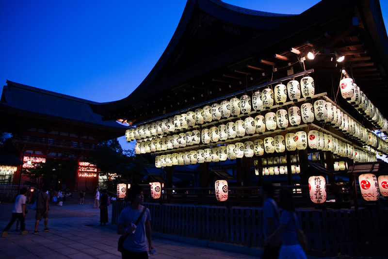 Yasaka shrine's lanterns illuminated at night
