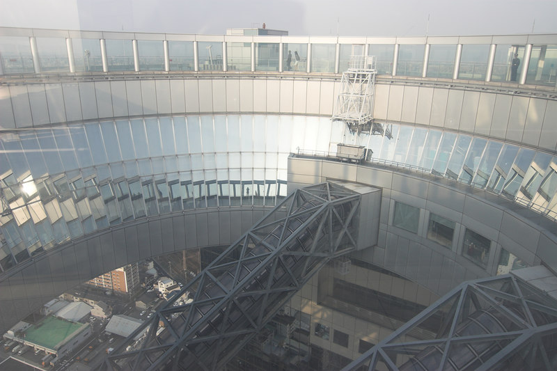 Umeda building, Osaka