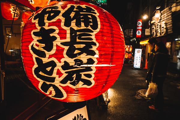 Osaka & Kyoto 2015