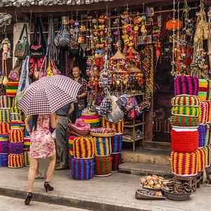 Weishan village shop