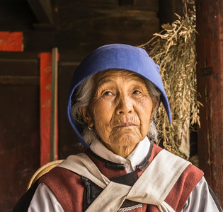 One of the Naxi women