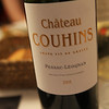 Probably the best redwine of the day. It was 55 percent Cab, 40 Merlot and 5 Petit Verdot as I recall.