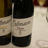 Ortman wines represent a very food-friendly style - lighter than many but still full-bodied for food. The dinner featured pork with an apple garnish while the beef was cooked pretty straight forward with salt, pepper, garlic.