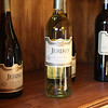 """Jeriko Estate produces a full line of wines from their beautiful tasting room on Highway 101 south of Ukiah. <a href=""""http://www.jeriko.us/"""">http://www.jeriko.us/</a>"""