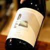 A Mondavi winery label exclusive to the tasting room - pretty good Pinot Noir.